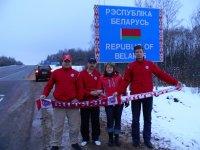 Рассказ о выезде в Минск «Группы Товарищей» (Автор: ANDROS)