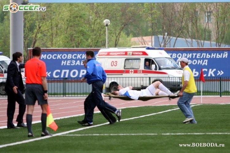 Витязь (Подольск) - МВД России (Москва) 0:0 ФОТО