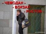 С.Балахнин, А.Балахнин и Ю.Лыков отправлены в отставку!